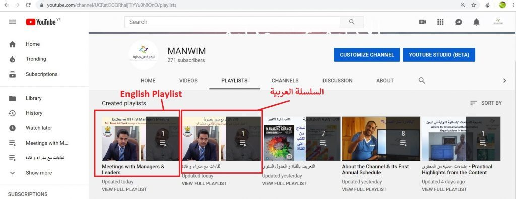 1st Meeting with A Manager - 2 dedicated playlists in Youtube in Arabic & English for the service of: Meetings with Managers