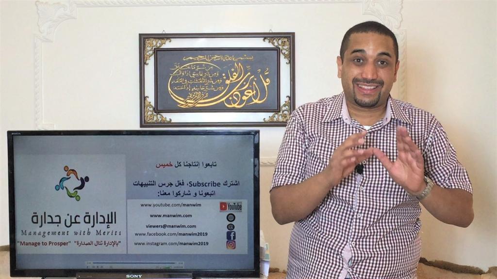 مالك القناة ، أ. عبدالله عبدالرحمن الدربجي، برنامج ماجستير أعمال