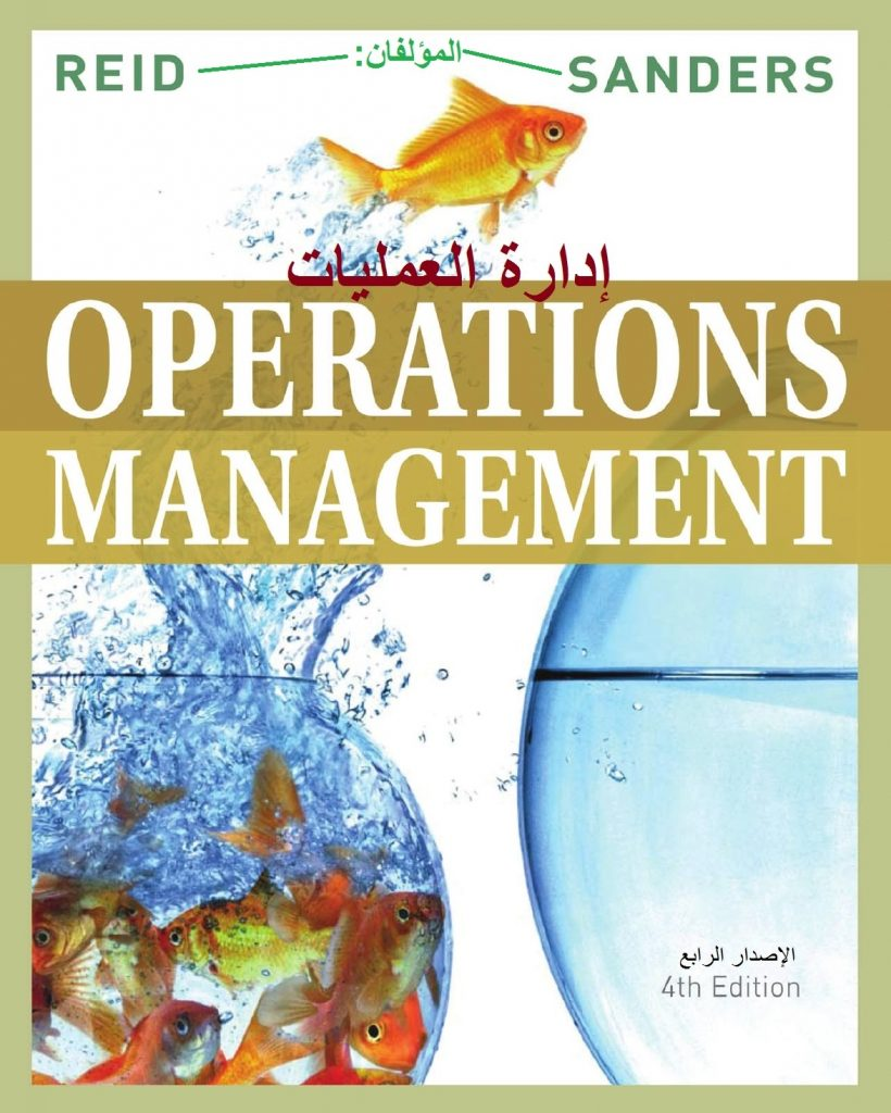 Quality & Value will be discussed in one the channel's books: Operations Management