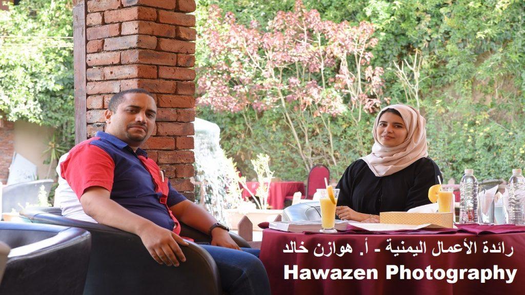 لقاءات مع مدراء و قادة - أول لقاء نسائي بالقناة مع رائدة الأعمال اليمنية المصورة أ. هوازن خالد