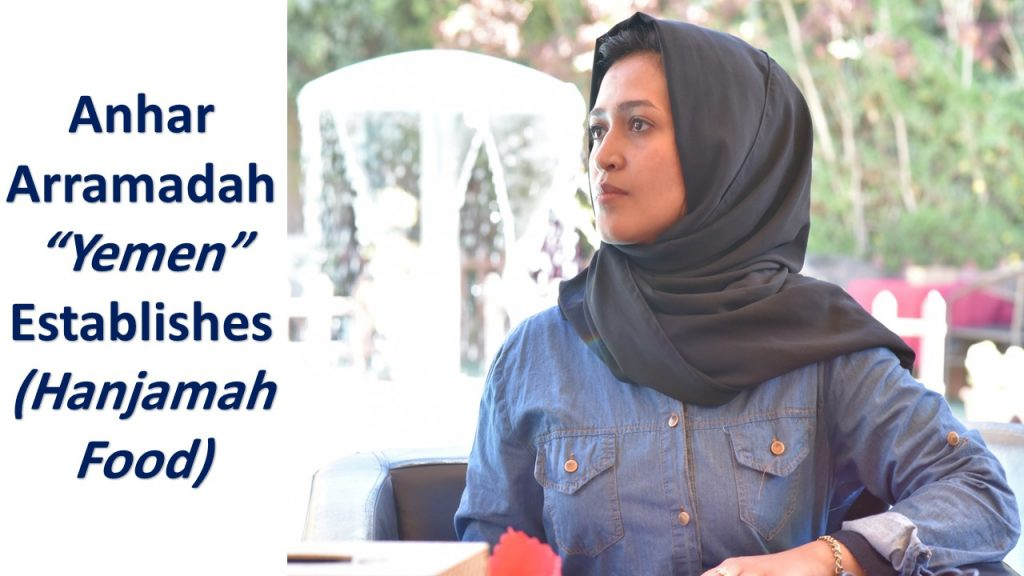 Dr. Pharmacist Anhar Arramadah, the 2nd Yemeni Female Entrepreneur Being Invited at our Channel.