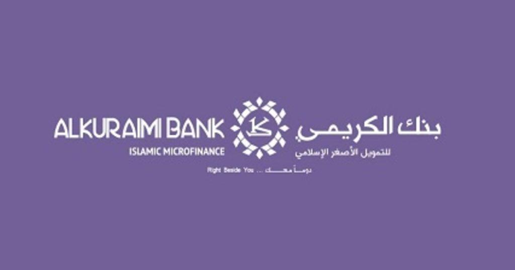 بنك الكريمي الإسلامي، عبر وحدة التمويل الصغير و المتوسط، توفر تمويلاً ميسر الشروط للمشاريع