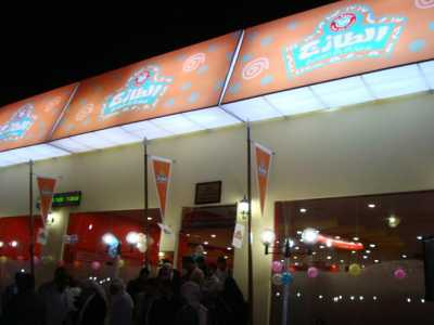 افتتاح مطاعم الطازج بصنعاء هو مثال لحق الامتياز، أحد أنواع التوسُّع الخارجي للشركات