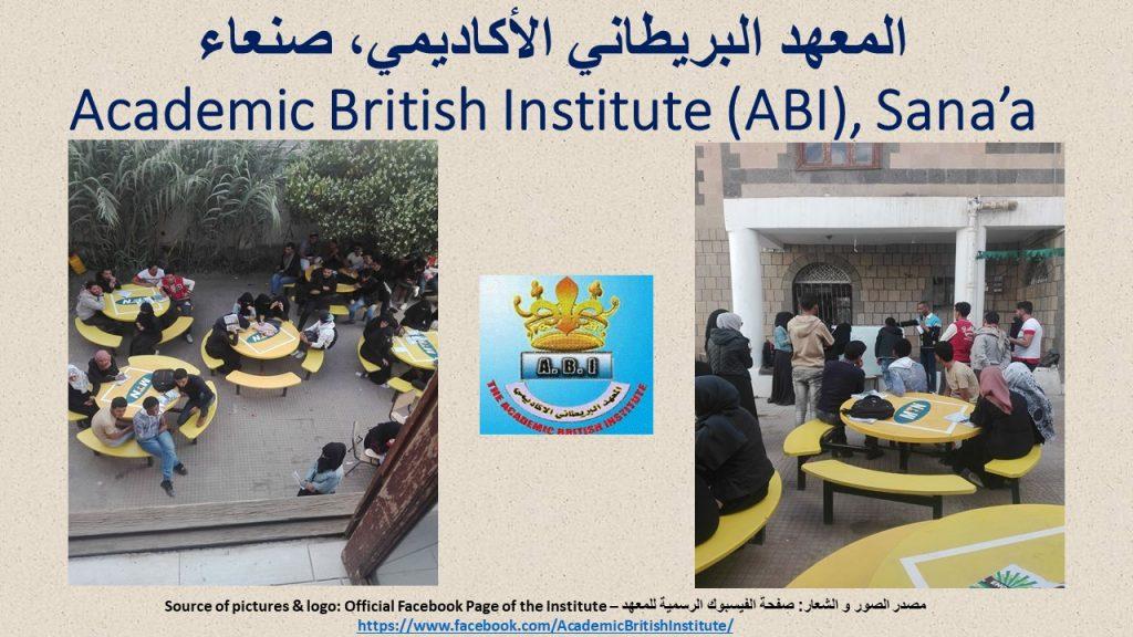 موظَّف أو صاحب أعمال ؟ قمنا بتوجيه هذا السؤال لمجموعة من الشباب في المعهد البريطاني الأكاديمي بالعاصمة صنعاء.
