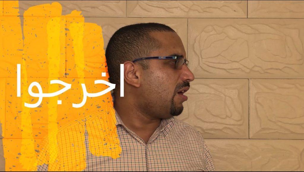 من المقاطع المضحكة في هدية رمضان 2020 هو صانع محتوى القناة غاضباً على أبنائه الذين يقطعون عليه التصوير، و هذا يوضح مفهوم أصحاب المصلحة في المنظمات و تضاربهم رغباتهم
