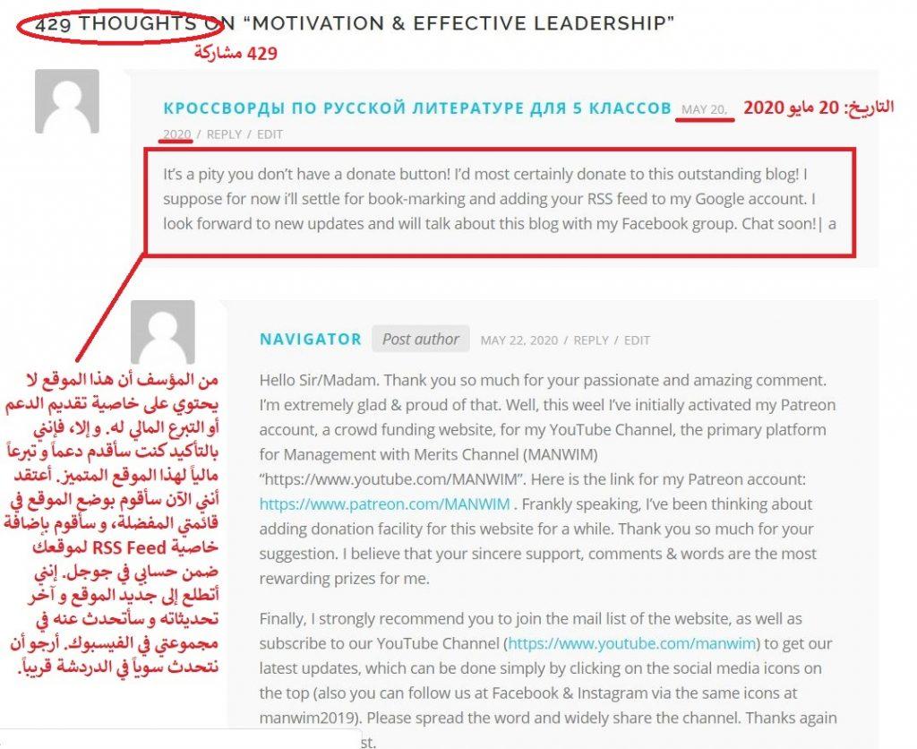 نرغب أن نعزز إنجازنا بتجاوز ألف مشترك على يوتيوب بتفعيل التعليقات و المشاركات العربية بموقعنا الإلكتروني، حيث أن المشاركات الإنجليزية متميزة و رائعة