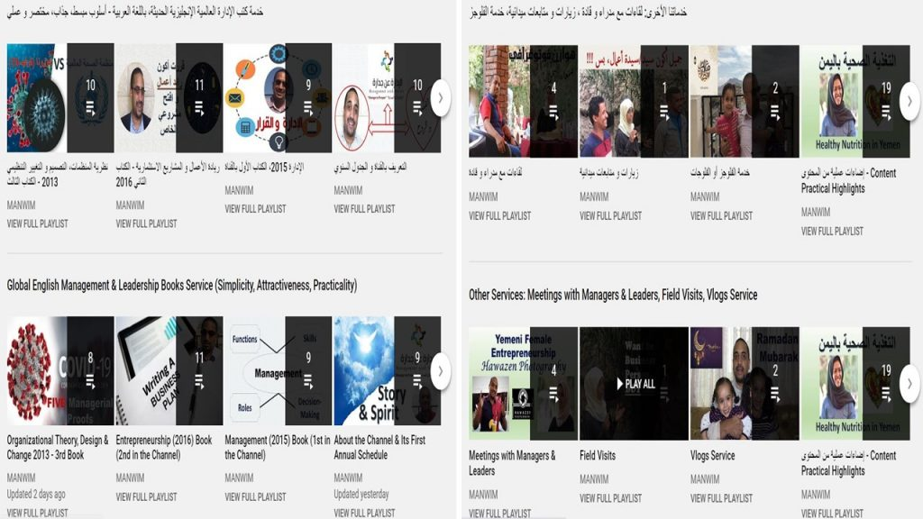 The Channel has four services at YouTube in both Arabic & English.