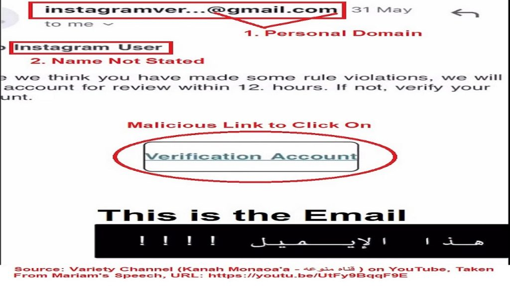 Hackers send malicious emails to infringe the security of your social & email accounts.