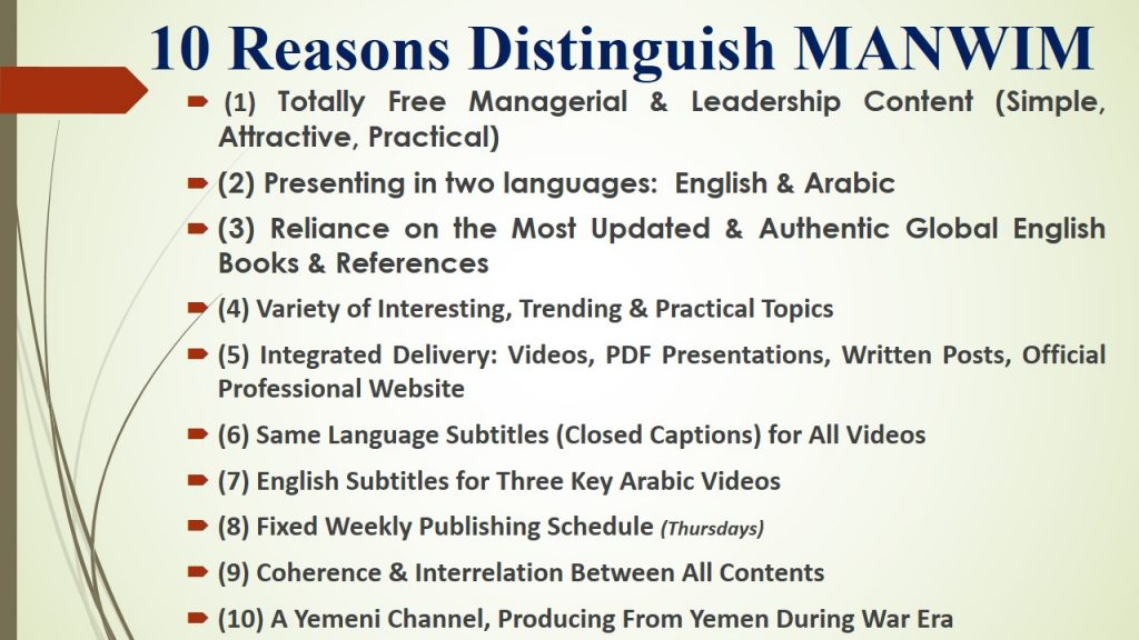 In our first annual anniversary, we are happy to present ten reasons that distinguish our channel