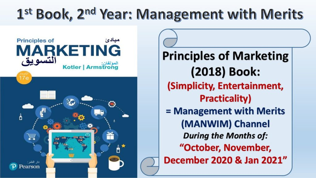 Principles of Marketing Book will be discussed in 4 months (Oct, Nov, Dec 2020 & Jan 2021).