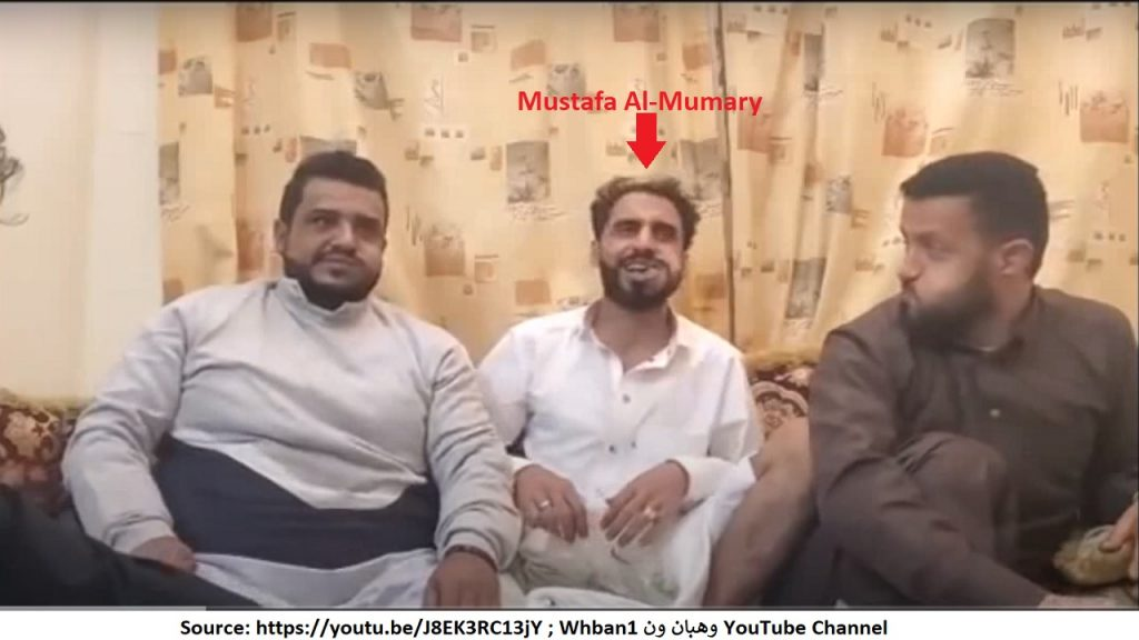 Al-Mumari's Loyalty for & Engagement in the Local Yemeni Society